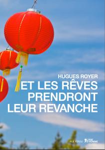 Mon nouveau livre, ET LES RÊVES PRENDRONT LEUR REVANCHE, publié aux éditions l'Age d'Homme, sortira le 4 octobre prochain...